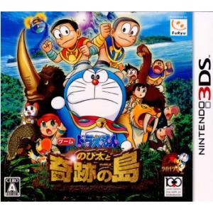 『中古即納』{3DS}ドラえもん のび太と奇跡の島 〜アニマルアドベンチャー〜(20120301)|media-world