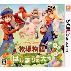 『中古即納』{3DS}牧場物語 はじまりの大地(20120223)