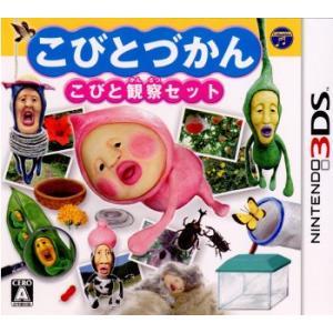 『中古即納』{3DS}こびとづかん こびと観察セット(201...