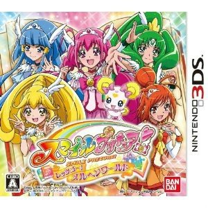 『中古即納』{3DS}スマイルプリキュア! レッツゴー! メルヘンワールド(20120802)|media-world