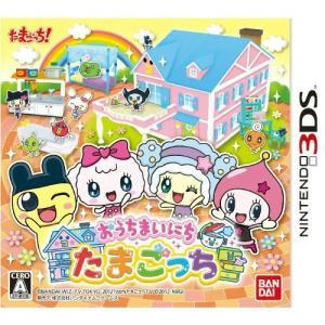 『中古即納』{3DS}おうちまいにち たまごっち(20121122)|media-world
