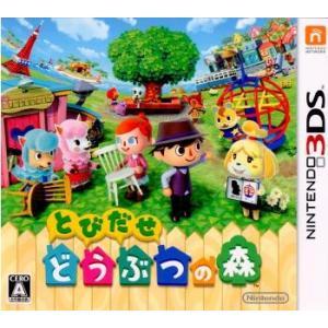 『中古即納』{3DS}とびだせ どうぶつの森(20121108)|media-world