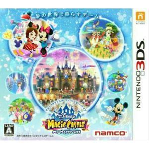 『中古即納』{3DS}ディズニー マジックキャッスル マイ・ハッピー・ライフ(20130801)|media-world