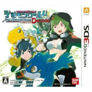 『中古即納』{3DS}デジモンワールド Re:Digitize Decode(リ:デジタイズ デコード)(20130627)|media-world