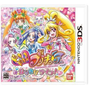 『中古即納』{表紙説明書なし}{3DS}ドキドキ!プリキュア なりきりライフ!(20130801)|media-world