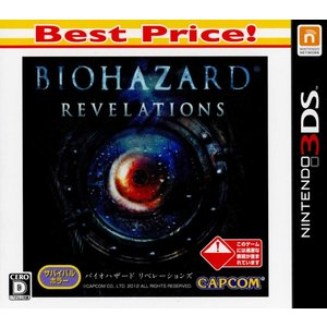 『中古即納』{3DS}バイオハザード リベレーションズ Best Price!(CTR-2-ABRJ)(20131121)|media-world