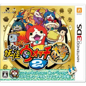 『中古即納』{3DS}妖怪ウォッチ2 本家(ソフト単品)(20140710)|media-world