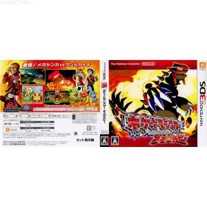 ■タイトル:ポケットモンスター オメガルビー(ダブルパック同梱ソフト単品) ■機種:ニンテンドー3D...
