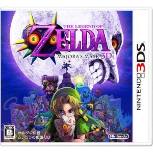 ■タイトル:ゼルダの伝説 ムジュラの仮面 3D ■機種:ニンテンドー3DSソフト(Nintendo ...