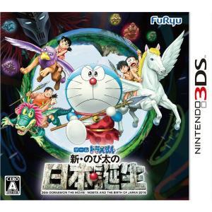 『中古即納』{3DS}ドラえもん 新・のび太の日本誕生(20160303) media-world