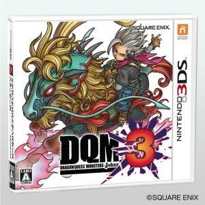 『中古即納』{3DS}ドラゴンクエストモンスターズ ジョーカー3(DQMJ3)(20160324)|media-world