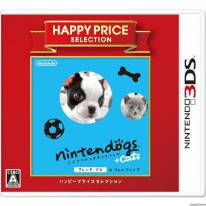 『新品』『お取り寄せ』{3DS}ハッピープライスセレクション nintendogs+cats(ニンテ...