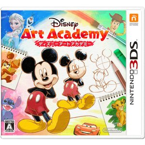 『中古即納』{3DS}ディズニーアートアカデミー(Disney Art Academy)(20160407)|media-world