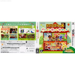 『中古即納』{3DS}どうぶつの森 ハッピーホームデザイナー ニンテンドー3DS NFCリーダー/ライターセット(CTR-Q-EDHJ)(ソフト単品)(20150730)|media-world