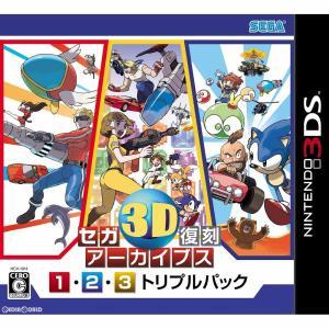 『中古即納』{3DS}セガ3D復刻アーカイブス1・2・3 トリプルパック(20161222)