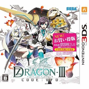 『中古即納』{3DS}セブンスドラゴンIII(7TH DRAGON 3) code:VFD お買い得版(CTR-2-BD7J)(20161122)|media-world