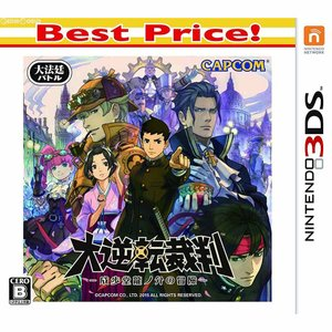 『中古即納』{3DS}大逆転裁判 -成歩堂龍ノ介の冒險- Best Price!(CTR-2-BDGJ)(20161208)|media-world
