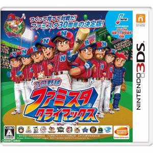 『新品即納』{3DS}プロ野球 ファミスタ クライマックス(20170420)|media-world