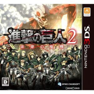 『中古即納』{3DS}進撃の巨人2〜未来の座標〜(20171130)...