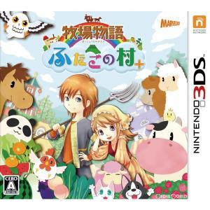『中古即納』{3DS}牧場物語 ふたごの村+(プラス)(20171214)|media-world