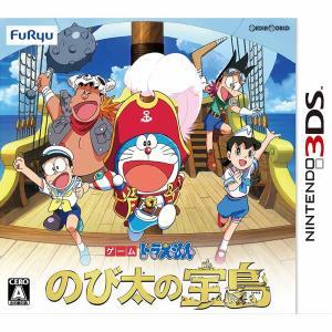 ■タイトル:ドラえもん のび太の宝島 ■機種:ニンテンドー3DSソフト(Nintendo 3DSGa...