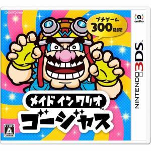 『新品即納』{3DS}メイド イン ワリオ ゴージャス(20180802)|media-world