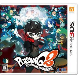 『中古即納』{3DS}ペルソナQ2 ニュー シネマ ラビリンス(20181129)|media-world