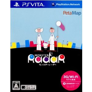 『中古即納』{PSVita}モンスターレーダー(MONSTER RADAR)(20111217)|media-world