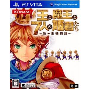 『中古即納』{PSVita}王と魔王と7人の姫君たち 〜新・王様物語〜(20120329)|media-world