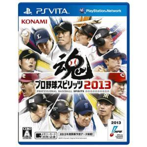 『中古即納』{PSVita}プロ野球スピリッツ2013 (プロスピ2013)(20130320)|media-world