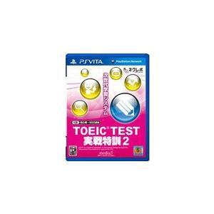 『中古即納』{PSVita}TOEIC TEST 実戦特訓2(20130425)|media-world