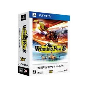 『中古即納』{PSVita}Winning Post 8 (ウイニングポスト8) 20周年記念プレミアムBOX 限定版(20140327)|media-world