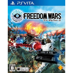 『中古即納』{PSVita}フリーダムウォーズ (FREEDOM WARS)(20140626)|media-world