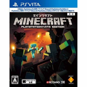 『中古即納』{PSVita}マインクラフト Minecraft: PlayStation Vita Edition(20150319)|media-world