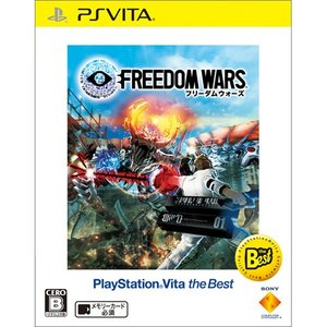 『中古即納』{PSVita}フリーダムウォーズ(FREEDOM WARS) PlayStationVita the Best(VCJS-20003)(20150625)|media-world