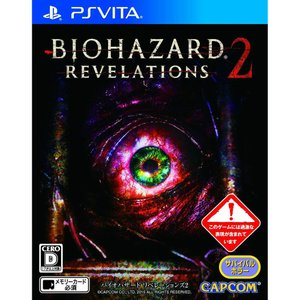 『中古即納』{PSVita}バイオハザード リベレーションズ2(BIOHAZARD REVELATIONS 2)(20150917)|media-world