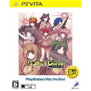 『中古即納』{PSVita}バレットガールズ PlayStation Vita the Best(VLJS-50011)(20151001)|media-world