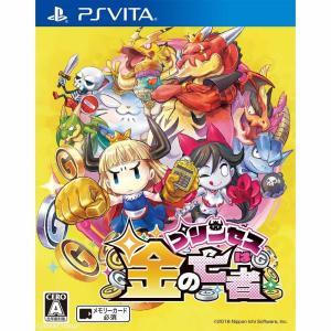 ■タイトル:プリンセスは金の亡者 ■機種:プレイステーションヴィータソフト(PlayStation ...