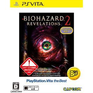 『中古即納』{PSVita}バイオハザード リベレーションズ2(BIOHAZARD REVELATIONS 2) PlayStation Vita the Best(VLJM-65010)(20170323)|media-world