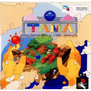 『中古即納』{表紙説明書なし}{PS}TAMA(たま)(19941203)|media-world