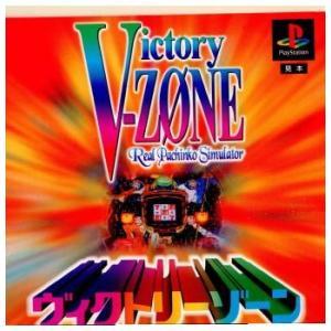 『中古即納』{表紙説明書なし}{PS}Victory ZONE(ヴィクトリーゾーン)(19950331)|media-world
