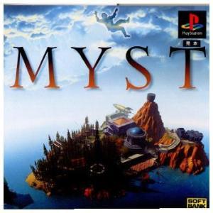 『中古即納』{PS}MYST(ミスト)(19950127)|media-world