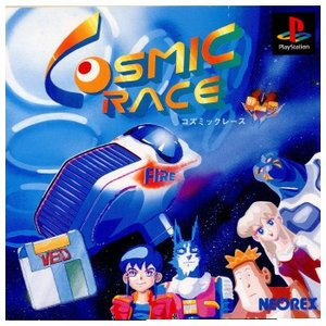 『中古即納』{表紙説明書なし}{PS}コズミックレース(COSMIC RACE)(19950120)|media-world