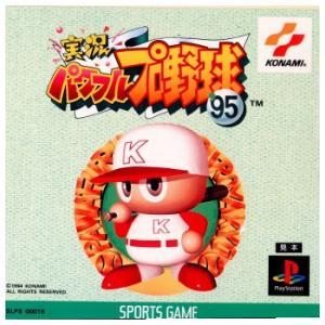 『中古即納』{表紙説明書なし}{PS}実況パワフルプロ野球'95(19941222)|media-world
