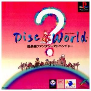 『中古即納』{表紙説明書なし}{PS}ディスクワールド(19960705)|media-world