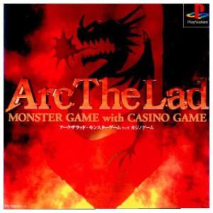『中古即納』{PS}アークザラッド モンスターゲーム with カジノゲーム(19970731)|media-world