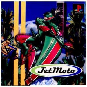 『中古即納』{表紙説明書なし}{PS}Jet Moto(ジェットモト)(19970807)|media-world