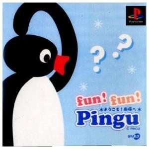 『中古即納』{表紙説明書なし}{PS}ファン!ファン!ピングー *ようこそ南極へ* 通常版(19991118)|media-world