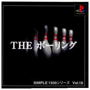 『中古即納』{PS}SIMPLE1500シリーズ Vol.18 THE ボーリング(19991118)|media-world