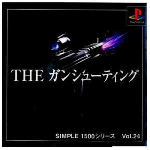 『中古即納』{表紙説明書なし}{PS}SIMPLE1500シリーズ Vol.24 THE ガンシューティング(19991209)|media-world